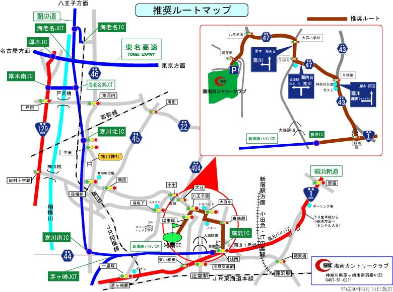 湘南カントリークラブアクセスマップ