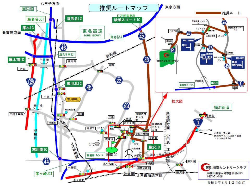 湘南CCルートマップ(お車でお越しの方へ)
